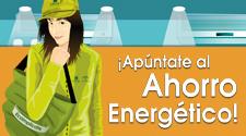 La Agencia Andaluza de la Energía nos invita a dar una ponencia ENCUENTROS EMPRESARIALES